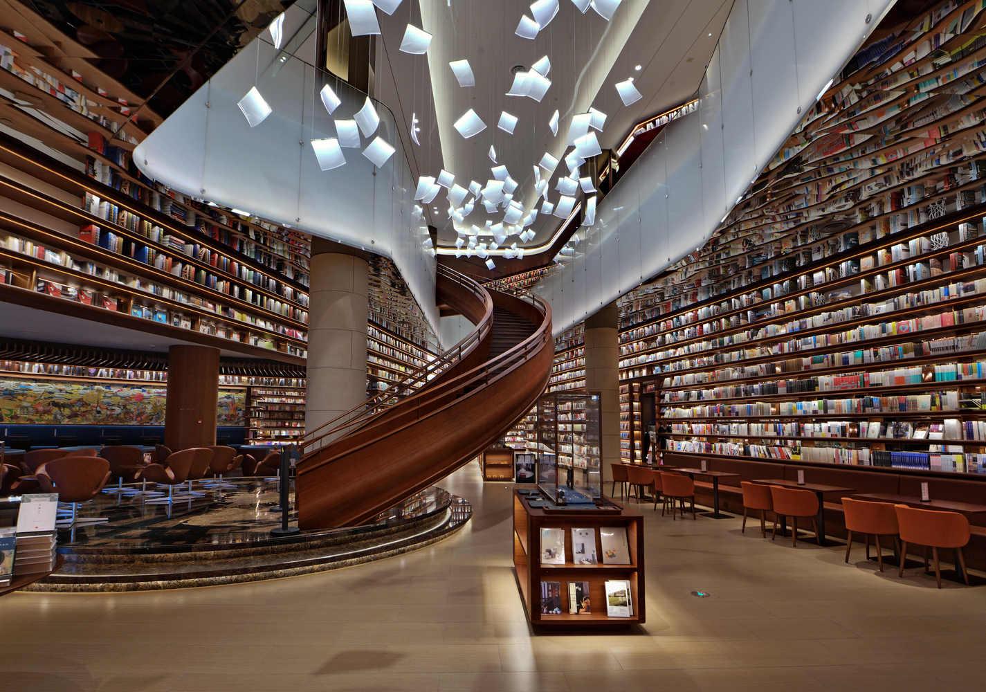 Xi'an Maike Center's Bookstore -Takeshi Nakasa